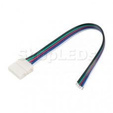 Коннектор выводной FIX-RGBW-12mm-150mm-X1 (5-pin)