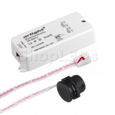 ИК-датчик SR-8001A Black (220V, 500W, IR-Sensor)